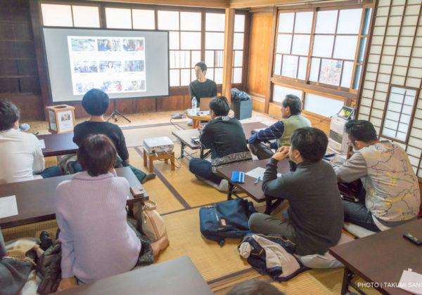 2017年度第5回「日本のモノづくりから切り拓く新たなマーケット」セミナーレポート