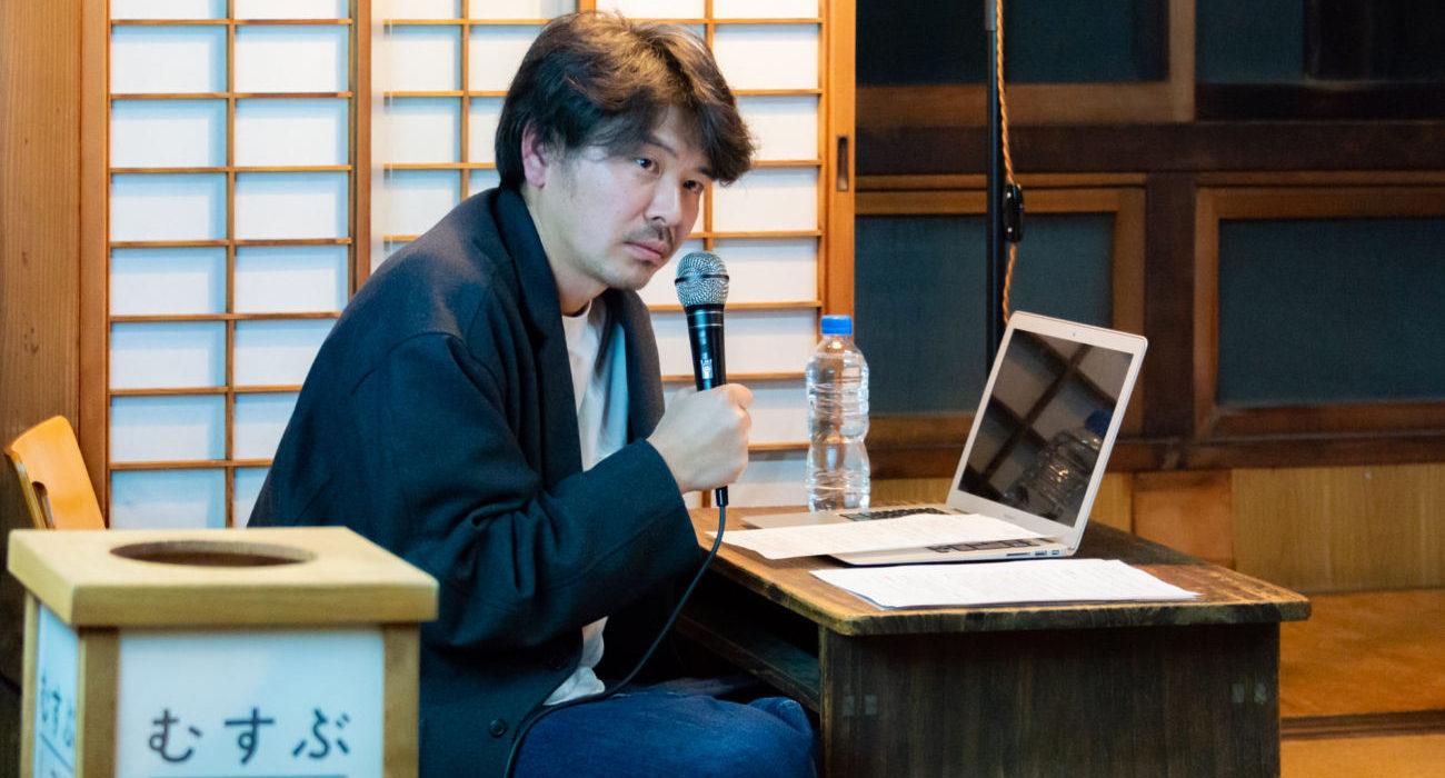 俳優 斉藤陽一郎氏/2019年度第2回